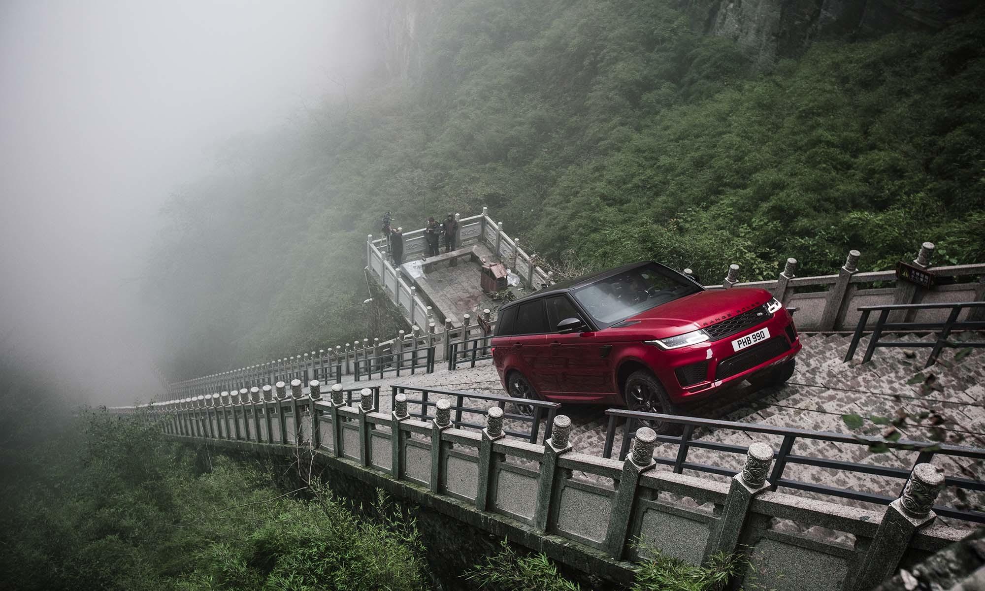 Range Rover Sport Lifestyle Image 1