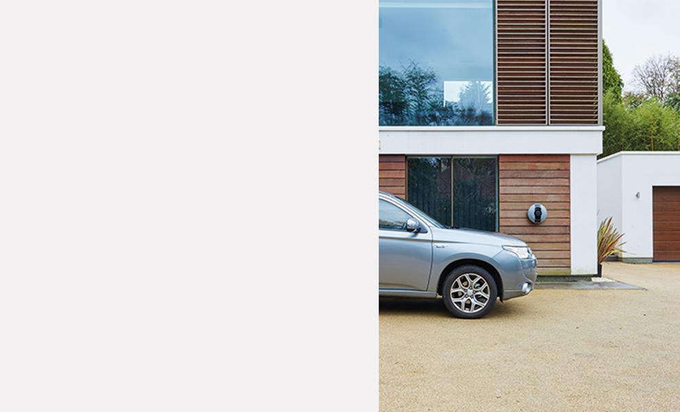 Mitsubishi Outlander Charging - Home